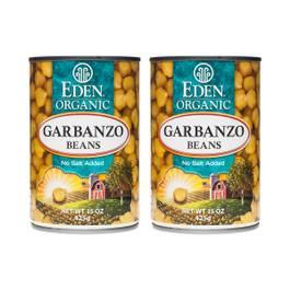 Organic Garbanzo Beans (Chick Peas) (2-pack)