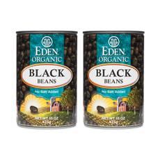 Organic Black Beans (2-pack)