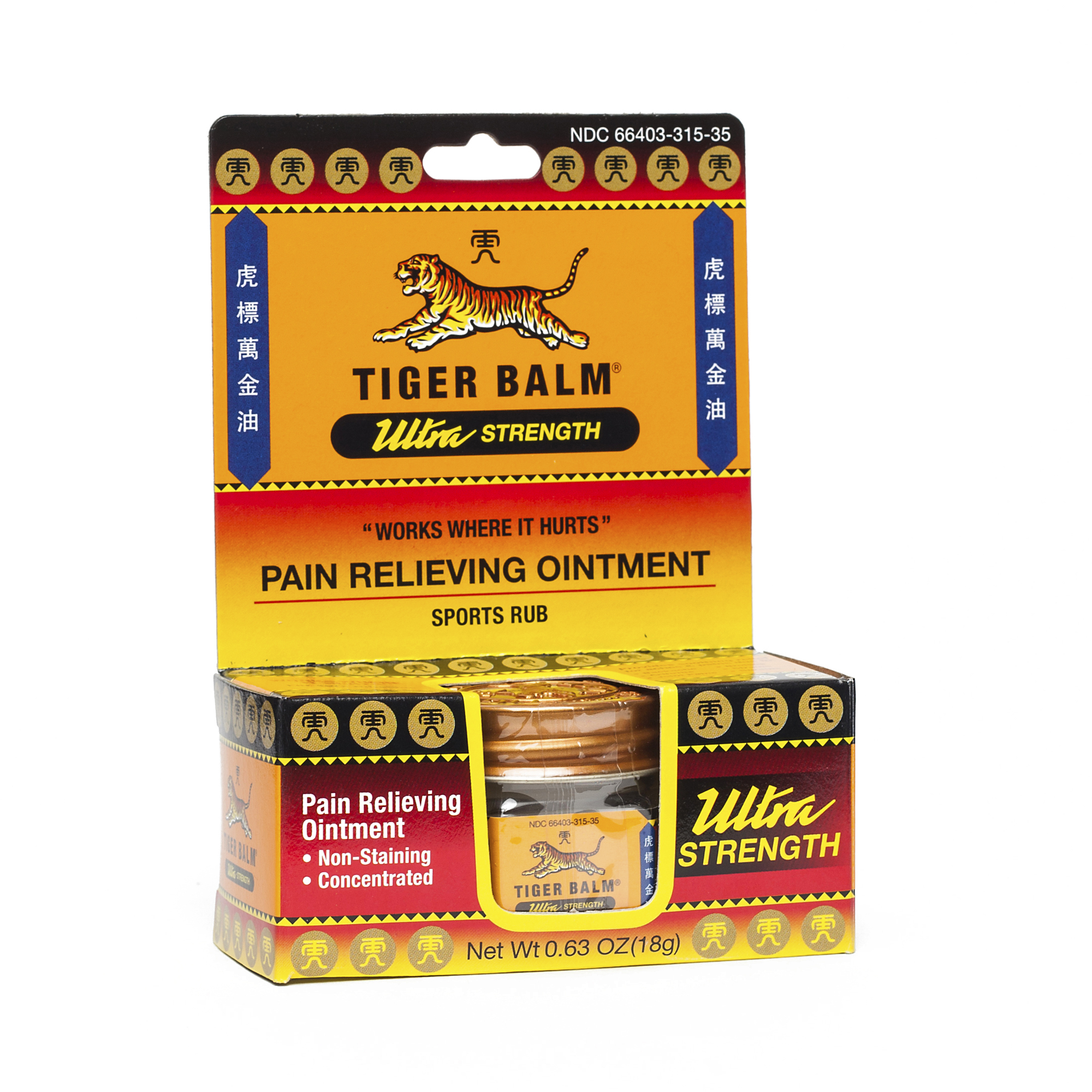 Tiger Balm Ultra Pain Relieving Ointment - Sports Rub