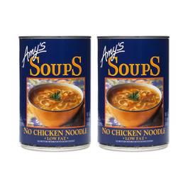Vegan No Chicken Noodle Soup (2-pack)