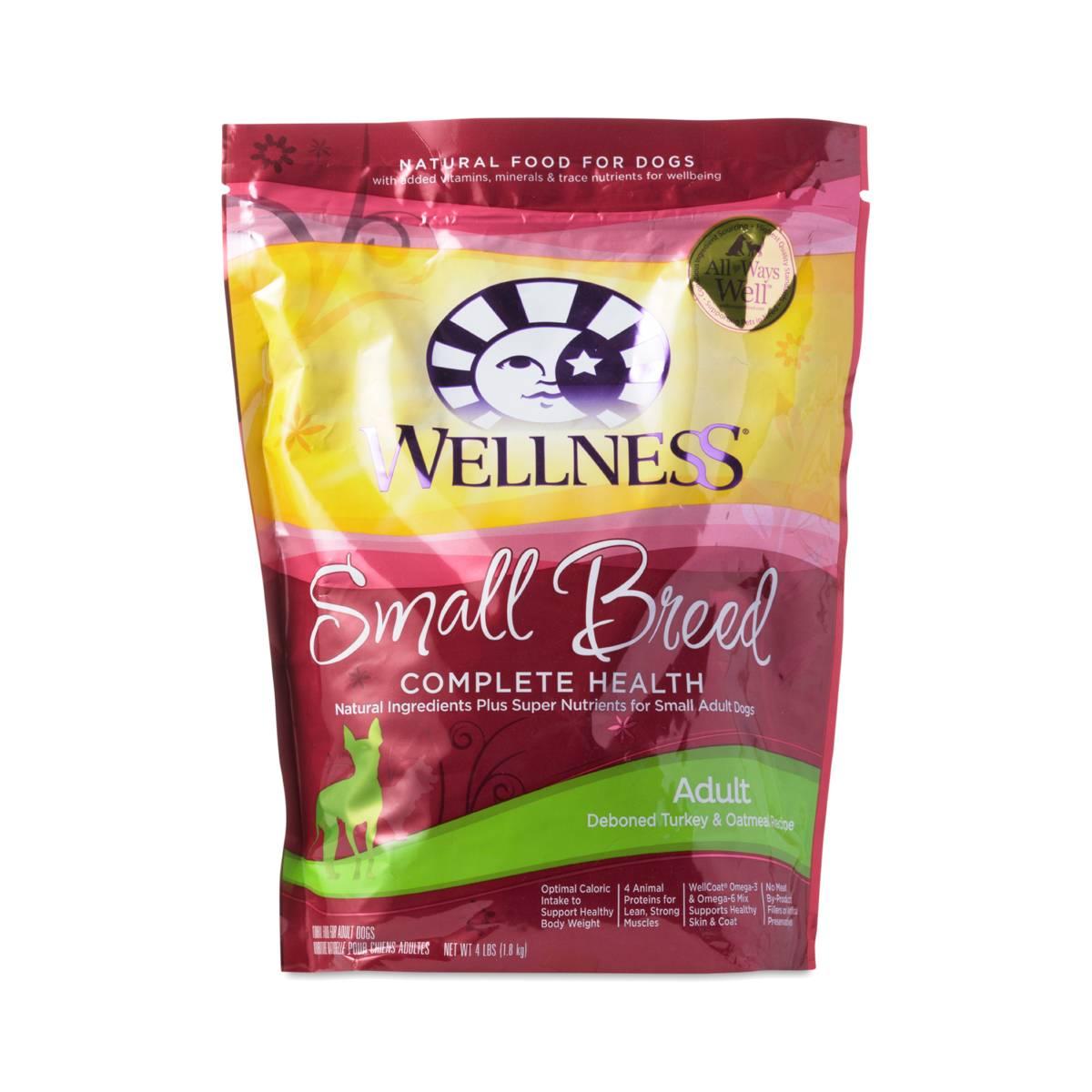 Top Brand Non Gmo Small Dog Food
