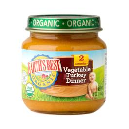 Vegetable Turkey Dinner Baby Food Stage 2