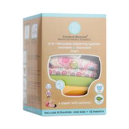 2-in-1 Reusable Diaper System with Inserts, Dreamy
