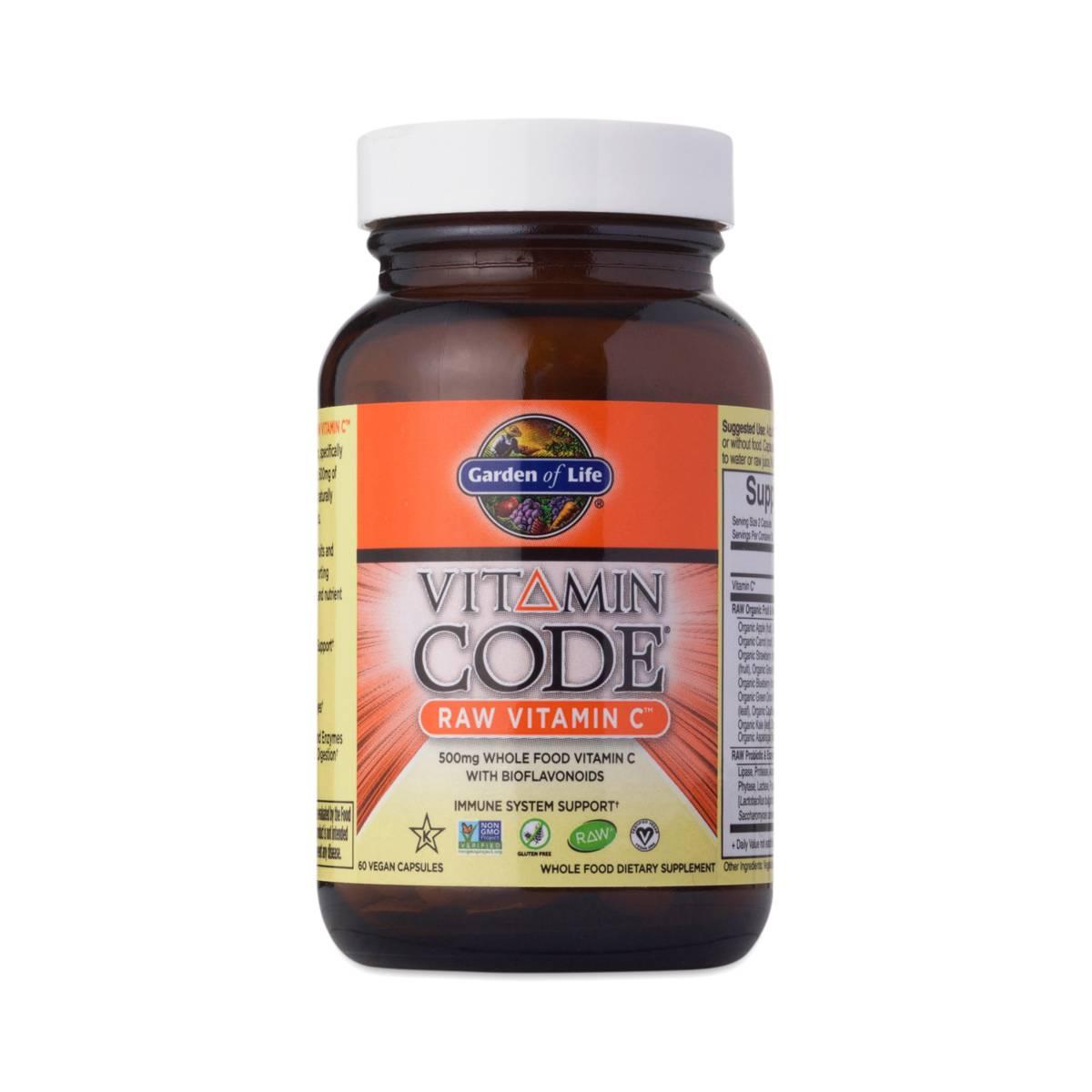 Vitamin Code Raw Vitamin C Supplement By Garden Of Life Thrive Market