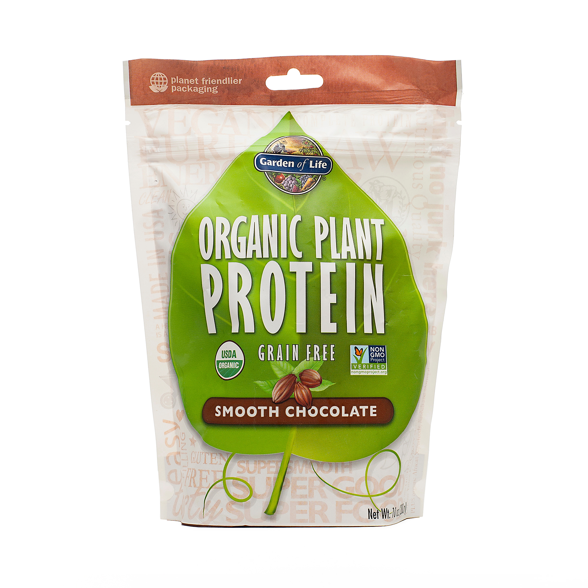 Chocolate Organic Plant Based Protein Powder Thrive Market