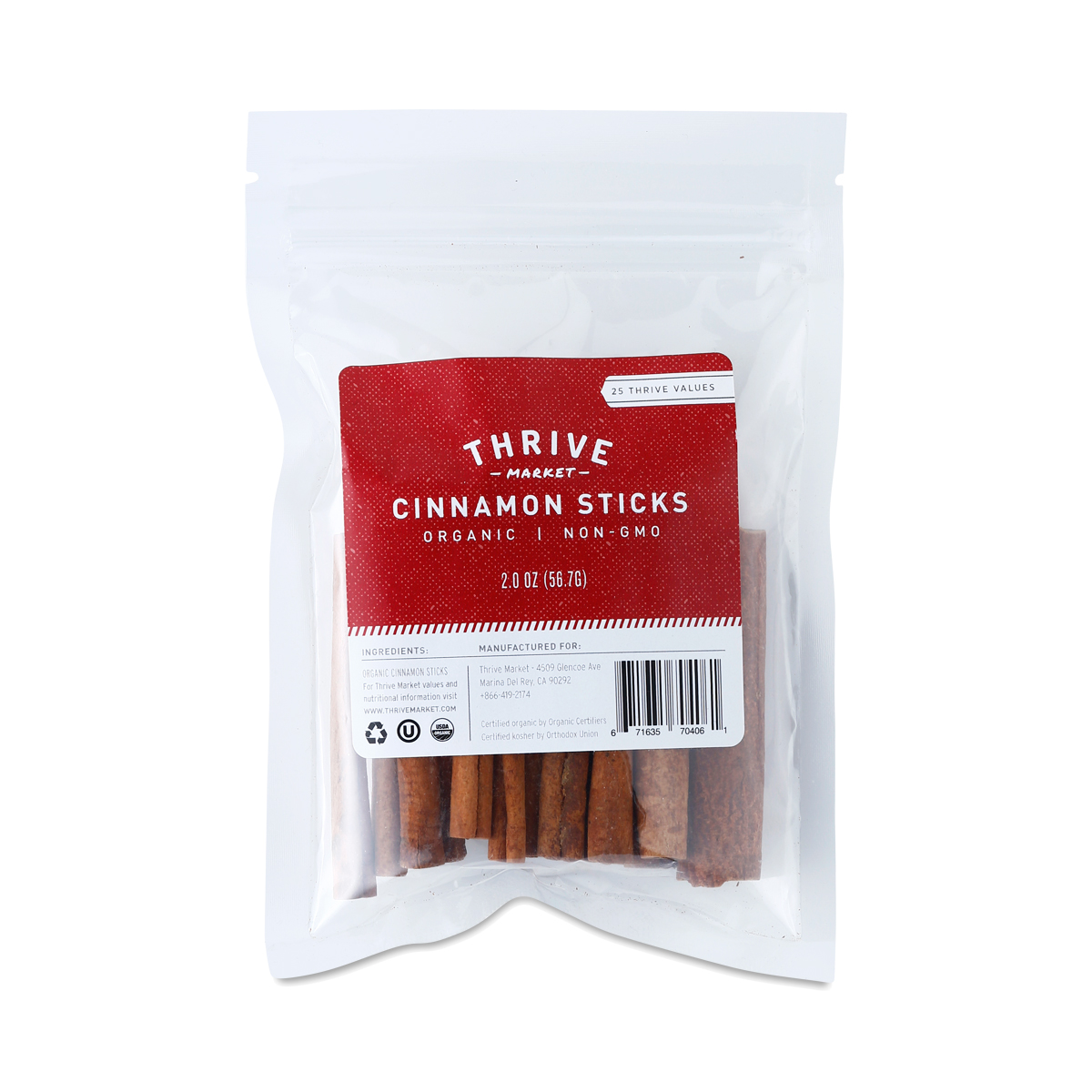 Thrive Market Organic Cinnamon Sticks 2 oz pouch