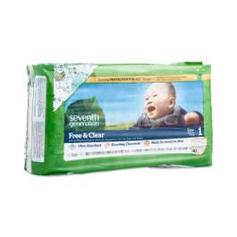 Baby Diapers, Size 1 (8-14 lbs)