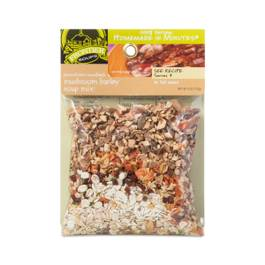 Pennsylvania Woodlands Mushroom Barley Soup Mix