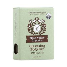Oatmeal Sage Bar Soap