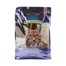 Wilderness Cat Grain-Free Chicken Recipe