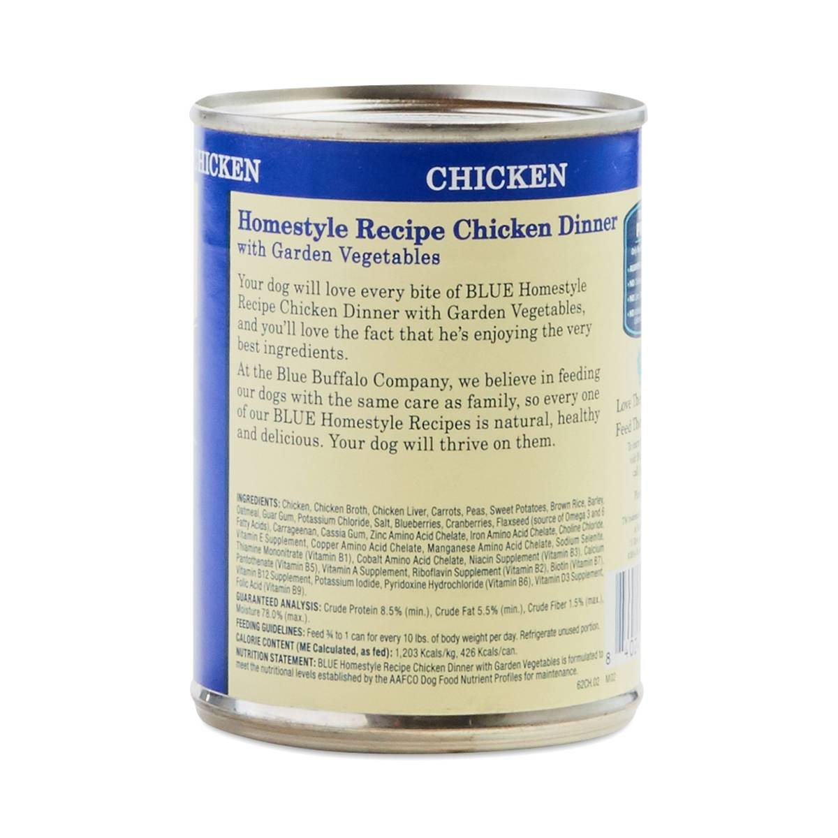 homestyle recipe chicken dinner with garden vegetables and brown rice canned dog food thrive. Black Bedroom Furniture Sets. Home Design Ideas
