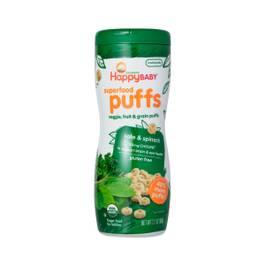 Organic Greens Puffs