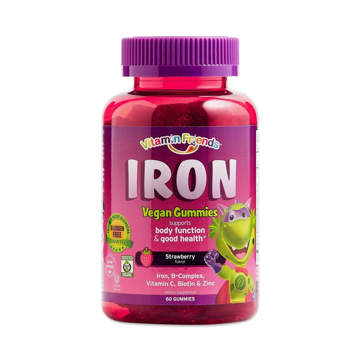 Iron Gummies By Vitamin Friends Thrive Market