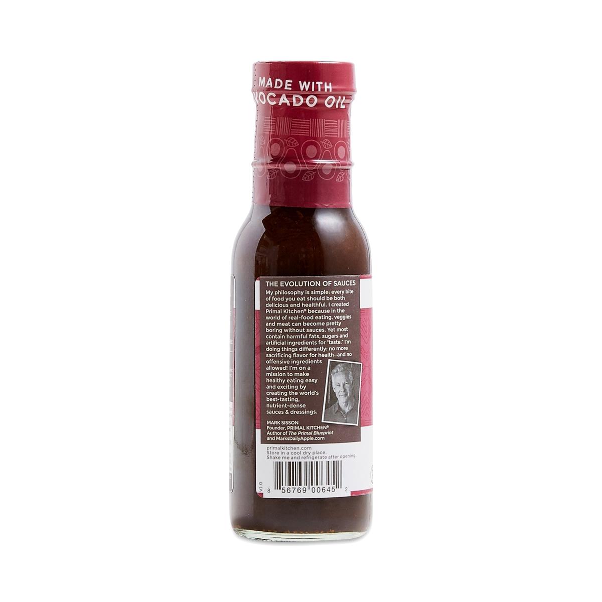 Balsamic vinaigrette marinade w avocado oil thrive market malvernweather Choice Image
