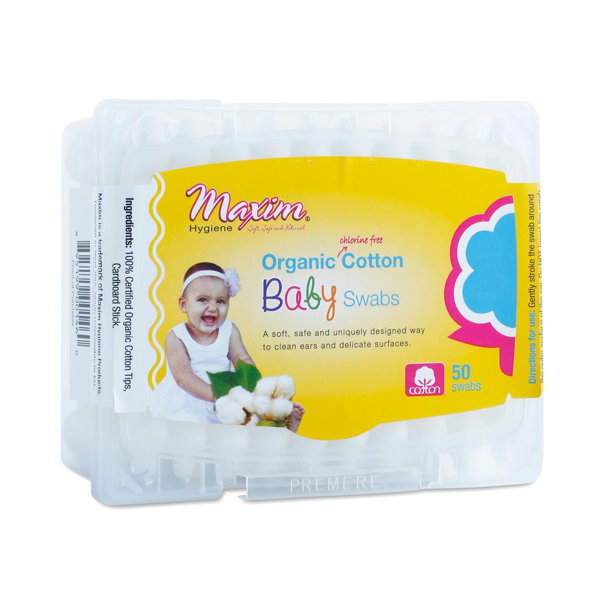 Maxim Hygiene - Organic Chlorine Free Cotton Cleansing Pleats - 32 Count (pack of 4) Anti-Aging Peeling Gel (4oz)