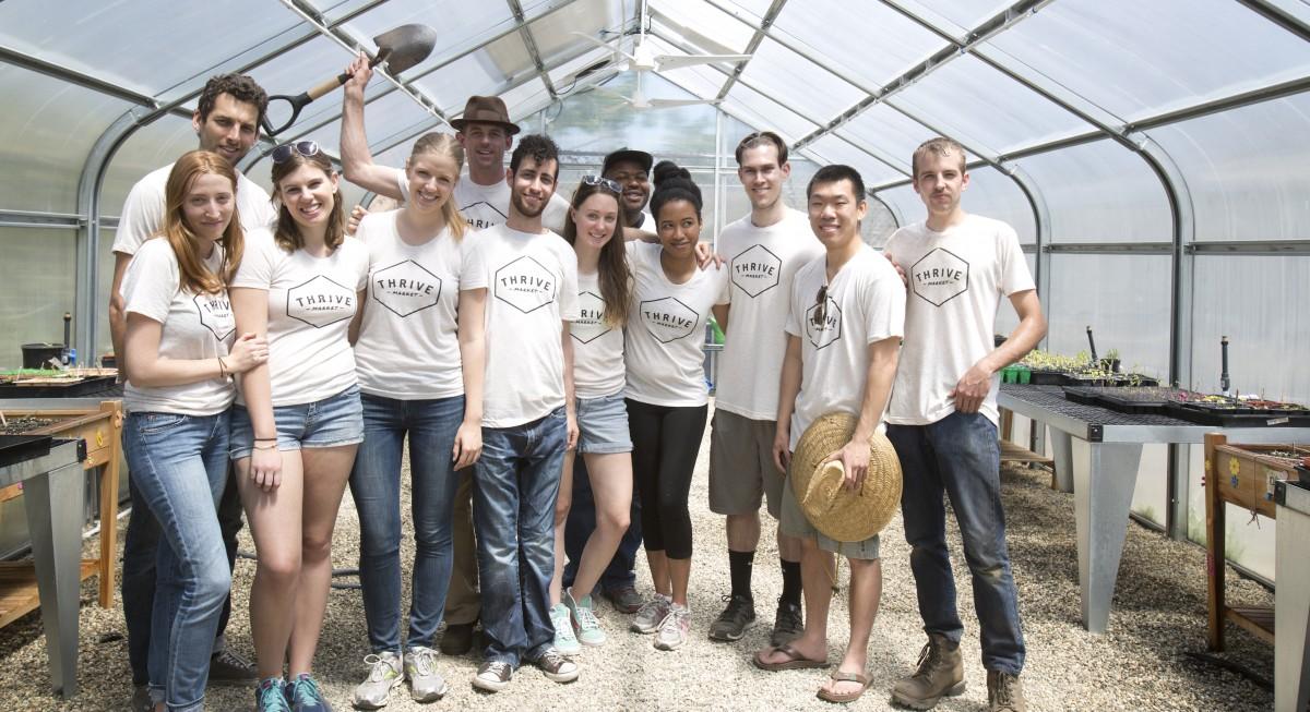 Garden School Foundation